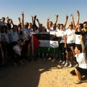 This Week In Palestine - Cycling4Gaza